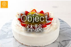 cake_bn